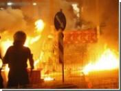 Греческие анархисты сожгли машину посольства Саудовской Аравии
