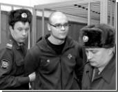 «Эксперимент» закончился тюрьмой