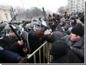В Софии произошли столкновения митингующих с полицией