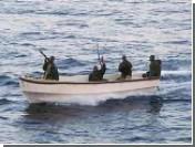 Сомалийские пираты захватили судно с удобрениями
