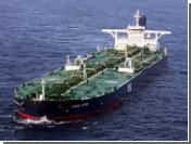 """Сомалийские пираты утонули вместе с частью выкупа за """"Сириус Стар"""""""