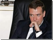 Медведев пригласил Украину и ЕС на газовый саммит в Москву