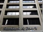 S&P снизило суверенный рейтинг Испании