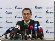 """""""Газпром"""" и """"Нафтогаз Украины"""" провели ночные переговоры"""