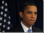 Обама подарит американским семьям по тысяче долларов