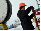 Киев признался в блокировке транзита российского газа в Европу