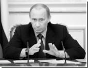 Путин призвал пользоваться льготами