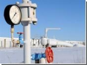 """""""Газпром"""" сократил поставки газа через Украину из-за предписания таможенников"""