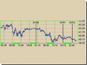 Цена на нефть опустилась ниже 40 долларов за баррель