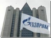 Россия сокращает поставки транзитного газа на Украину