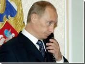 Путин согласился выдать Украине газовый кредит
