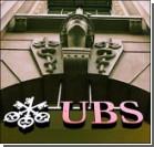 Крупнейший банк стал жертвой... вандалов