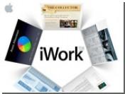 20 тысяч компьютеров Apple заразились трояном от пиратского офисного пакета