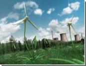 Большая зеленая надежда / Итоги и перспективы альтернативной энергетики