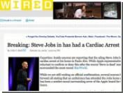 Неизвестные объявили со страниц Wired об остановке сердца Джобса
