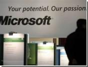 Россиянин передал привет Microsoft с помощью вируса