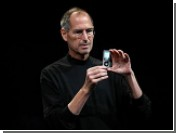 Стив Джобс объяснил свое отсутствие на Macworld гормональным дисбалансом