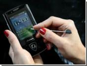 Современные мобильники оказались слишком сложны для пользователей