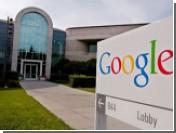 Квартальная прибыль Google снизилась втрое