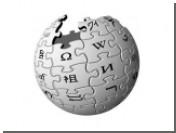 Wikipedia собрала пожертвований на шесть миллионов долларов