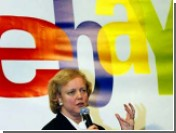 Бывшую главу eBay назвали потенциальной преемницей Шварценеггера