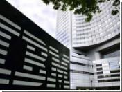 В IBM начались массовые сокращения