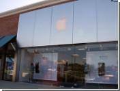 Apple получила рекордную выручку во время кризиса