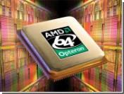 AMD анонсировала пять энергоэффективных процессоров