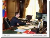 Модераторы отсеяли две трети комментариев в блоге Медведева