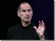 Глава Apple уйдет в шестимесячный отпуск по болезни