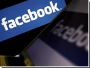 В Facebook зарегистрировались 150 миллионов человек