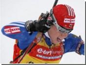 Лучшая российская биатлонистка снялась с эстафеты