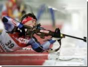 Российского биатлониста вызвали на ночной допинг-контроль
