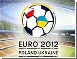Одесский облсовет принял программу подготовки к Евро-2012
