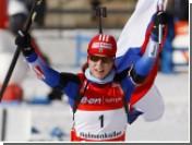 """Российская биатлонистка признана """"открытием 2008 года"""""""