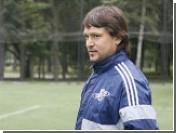 Вадим Евсеев выставлен на трансфер