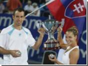 Словацкий теннисист стал женихом после победы над сборной России