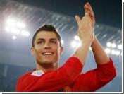 """Испанская газета нашла доказательство перехода Криштиану Роналду в """"Реал"""""""