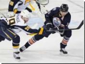 """Игроки """"Баффало Сейбрс"""" забросили десять шайб в матче НХЛ"""