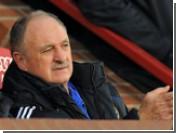 """Тренер """"Челси"""" объяснил разгромное поражение от """"Манчестера"""""""