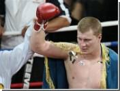 Александр Поветкин выбрал следующего соперника