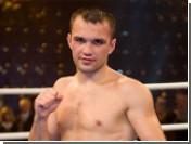 Российский боксер не сумел защитить чемпионский титул