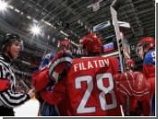На чемпионате мира по хоккею молодежная сборная России завоевала бронзу