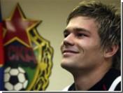 Футболист ЦСКА стал женихом в прямом эфире