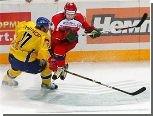 ЧМ - 2009: молодежная сборная России сыграет с чехами