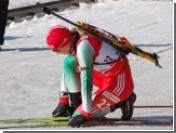"""Белорусская биатлонистка перепутала стрельбу """"лежа"""" и """"стоя"""""""