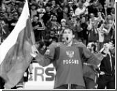Звезды от России
