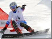 Российская сноубордистка стала призером чемпионата мира