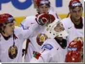 Белорусы решили провести хоккейный матч длиною в сутки