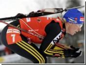 Лучшая немецкая биатлонистка снялась с домашней гонки